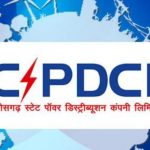 CSPDCL Customer Care Number, Office Address, Contact Details