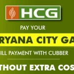 Haryana City Gas Office Address, Phone Number, Email, Contact Details
