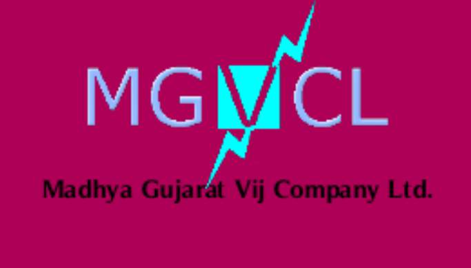 MGVCL Customer Care